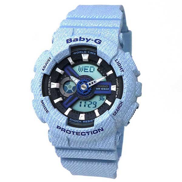 c66e842e8070 Reloj CASIO Baby-G BA-110 DE-2A2 - Panapager
